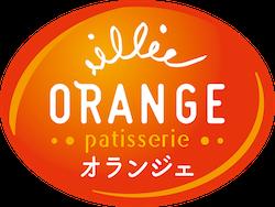 シュークリーム等の洋菓子ブランドオランジェ